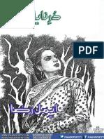 Durr E Nayab Paksociety Com