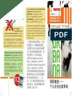 Il pieghevole del Comune di Prato per la campagna sulla sicurezza urbana
