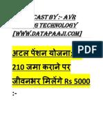 अटल पेंशन योजना Rs 210 जमा कराने पर जीवनभर मिलेंगे Rs 5000
