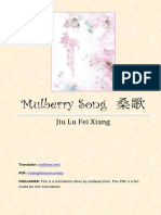 Mulberry Song.pdf