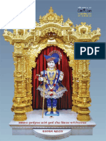 April_2012 Ghanshyam