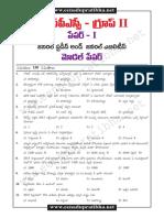 group2-paper1-generalstudies