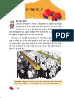 ehap112.pdf