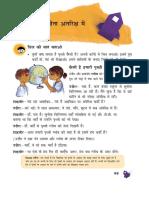 ehap111.pdf