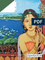 jegasirpi Pathini kottam.pdf