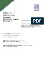 cne14-24-35lf-om-ec