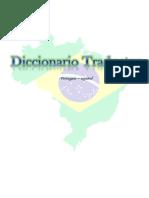 Dicionário-Portugues.pdf