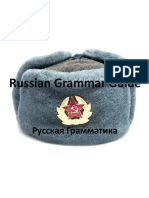 Russian Grammar Guide