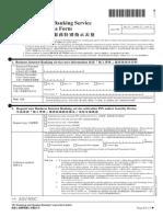 BIB Special Instruction Form(PBS021R21)_BlankForm