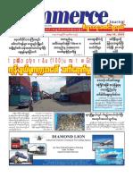 Commerce Journal Vol 16 No 26.pdf