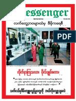 Pdf myanmar journal