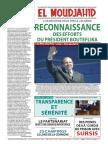 2079_20160719.pdf