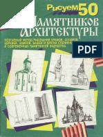 الرسم باليد(1).pdf