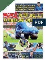 3528.pdf