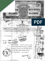 Registry Document of Ramchandra Das
