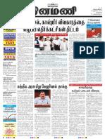 Dinamani Chennai 18-07-2016