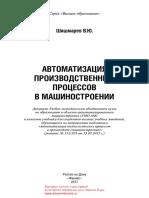 26134.pdf
