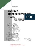 26736.pdf