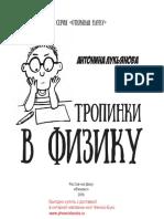 26961.pdf