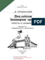 27140.pdf