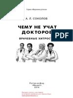 27329.pdf