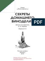 27953.pdf