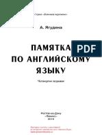 28102.pdf