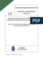 GST Zero-rated Supply Amendment Order
