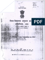ugc_act_hindi.pdf