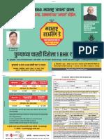 Image View.pdf