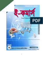 E-Commerce-Bangla-Book.pdf