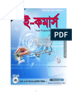E-Commerce-Bangla-Book.pdf