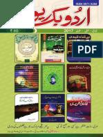 Urdu Book Review Dehli April May June 2016
