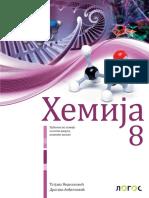 Hemija_8_Udzbenik (1)