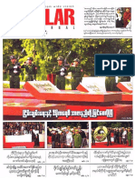 Popular News Journal Vol 8 - No 28.pdf