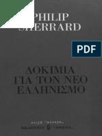 Sherrard1971Dokímia