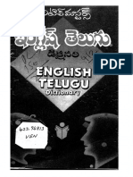 english-telugu dictionary.pdf