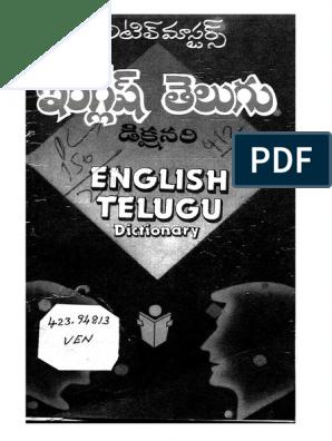 english-telugu dictionary pdf