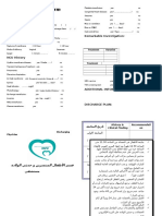 Discharge & Follow Up Form