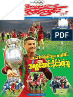 Sport View Journal Vol 5 No 27.pdf