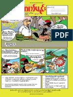 AuroraJournal(20-2)+.pdf