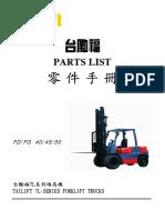 Tailift Parts List FD.fg40-50 DEC014!08!2008