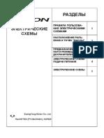 KYRON-electro.pdf