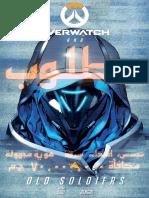 Overwatch Comic (Ana pt. 2)