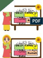 Hafaz Kalimah Bahasa Arab Tahun 1 Minggu Bahasa Arab