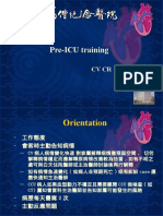 CV-Pre ICU Training(蕭智忠)