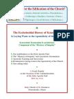 E20140713aOmiliaApPavlou29-6-14.pdf