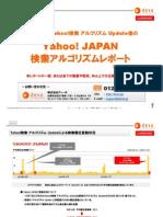 091208 algorithm report