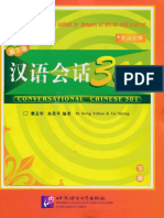 Conversational Chinese 301 Vol 3