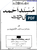 Tamana Imadi Jamma MasnadeAhmadHaqiqat eBooks.i360.Pk